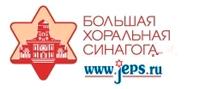 Информационный портал еврейской религиозной общины С.-Петербурга
