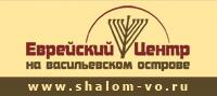 Василеостровский Общинный Центр